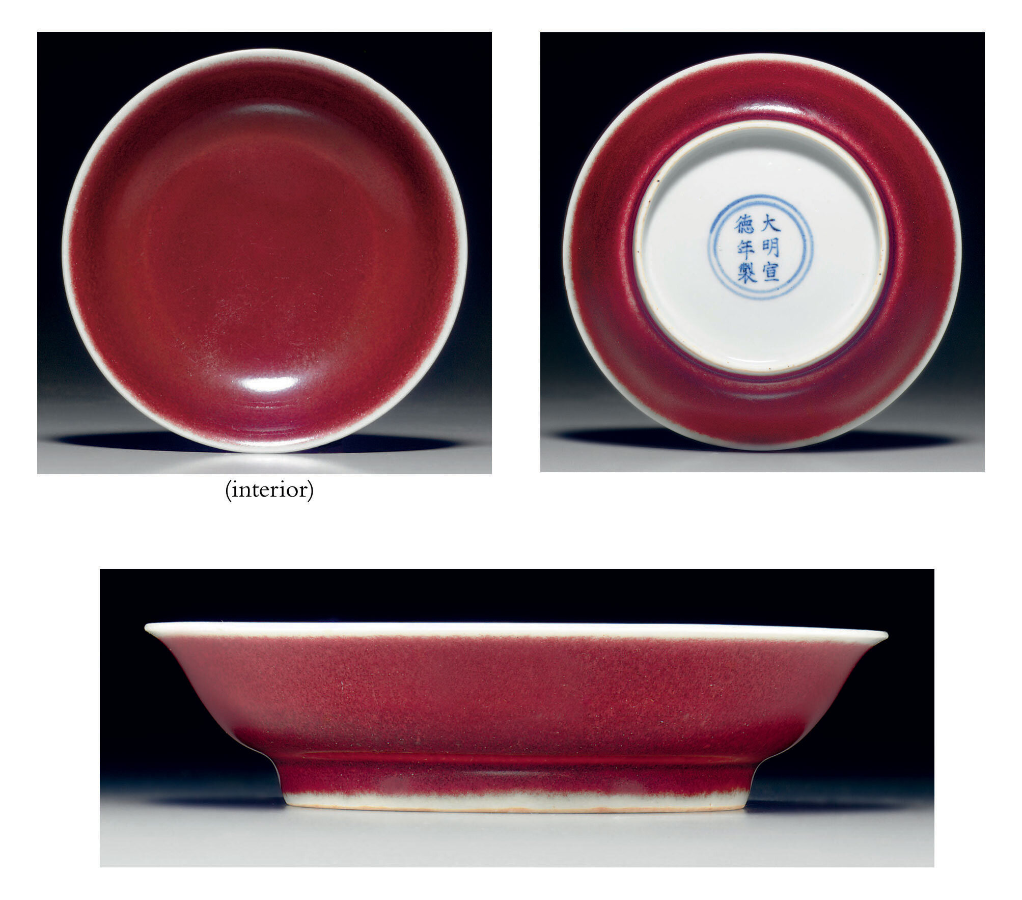 A rare imperial copper-red-glazed shallow dish, Xuande six-character mark and of the period