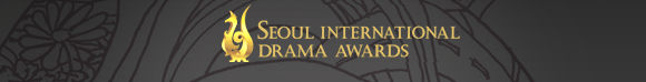 SeoulInternationalDramaAwards
