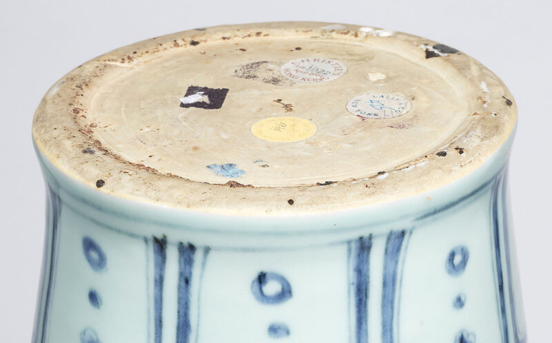 2019_HGK_16696_3004_002(a_superb_large_blue_and_white_meiping_yuan_dynasty)