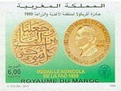 moroccan_stamps_2