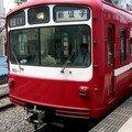 Keikyû 800 (801) since 1978