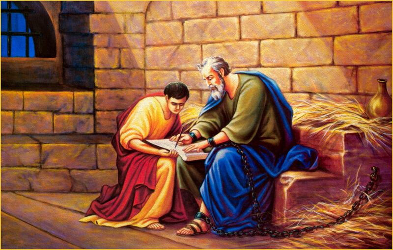 saint Paul en prison
