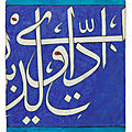A large iznik calligraphic pottery tile, turkey, second half 16th century