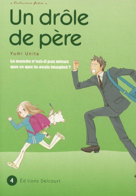 Canalblog Manga Drole Pere Rin011