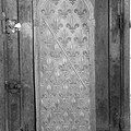 Cathédrale saint-pierre, poitiers (vienne). partie 02. image 15.
