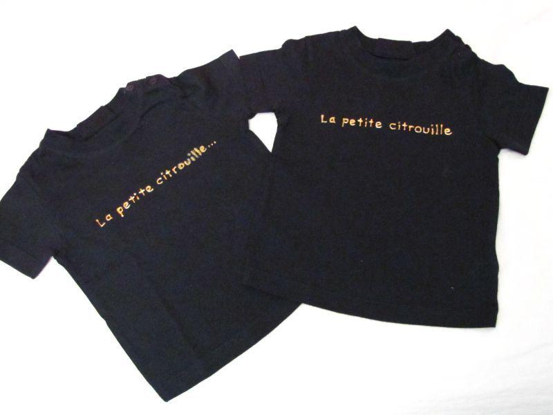tee shirt citrouille5
