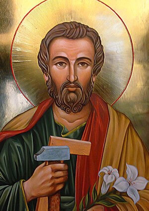 St-Joseph (4)