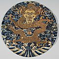 Badge (lizi) of the imperial prince with dragon, china, late ming dynasty (1368-1644), mid-17th century