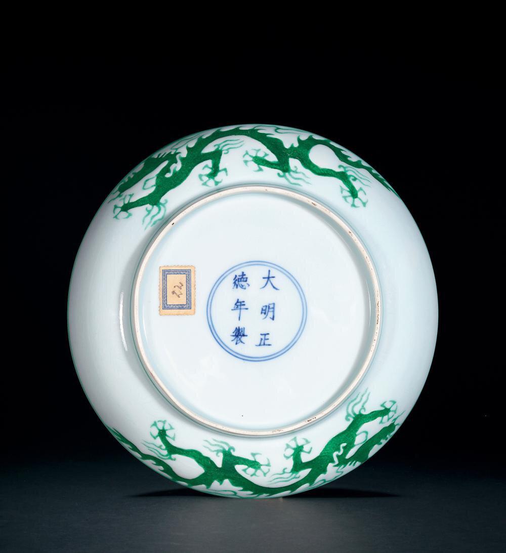 A Fine Small Green-Enamelled 'Dragon' Dish, Zhengde Period, 1506-1521