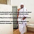 Le plus grand serieux et puissant maître marabout voyant assivi tominhossou spécialiste des travaux vaudou