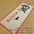 Défi créatif février 2013 : le nouvel an chinois