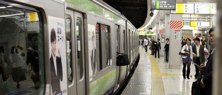metro_tokyo_yamanote