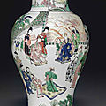 A famille verte baluster vase, kangxi period, dated to a winter day of thexinsiyear, corresponding to 1701, and of the period