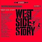 west side story pochette disc