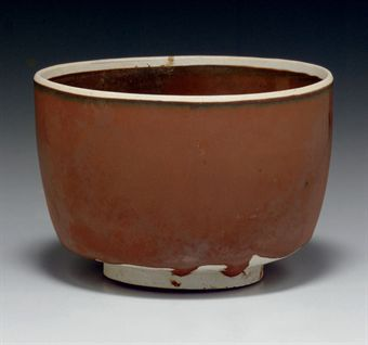 a_rare_ding_type_russet_glazed_deep_bowl_northern_song_jin_dynasty_12t_d5347994h
