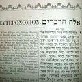 Le livre du Deutéronome - grec hébreu - Bible polyglotte - XIX°