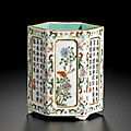 An inscribed famille-rose 'flower' brushpot, qing dynasty, qianlong period (1736-1795)