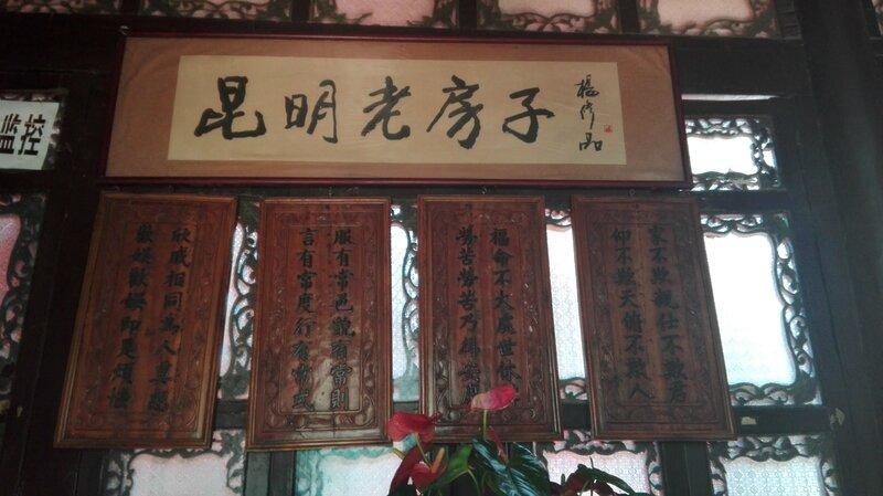 Beauté en Chine