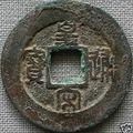 Northern song dynasty. huang song tong bao 1139-1154a.d.