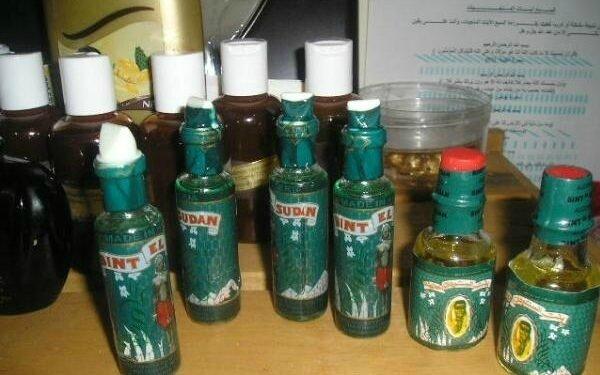 parfum bintou voyant sidi
