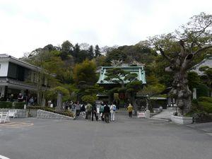 Canalblog_Tokyo03_14_Avril_2010_096