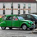 7ème traversée estivale de paris 2014 - citroën 2cv
