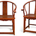 A pair of huanghuali continuous horseshoe-back armchairs, quanyi, late ming dynasty