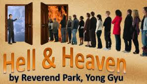 Pastor Park, Yong Gyu HEAVEN AND HELL: 1 in 1000