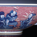 A fine and rare large puce-enamelled blue and white bowl, xuantong six-character mark and of the period (1908-1911)