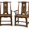 A rare and exceptional pair of huanghuali and huamu 'fu' character yokeback armchairs (sichutouguanmaoyi), ming dynasty17