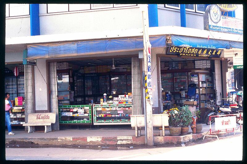 THAILANDE 1996 UBON-RATCHATHANI