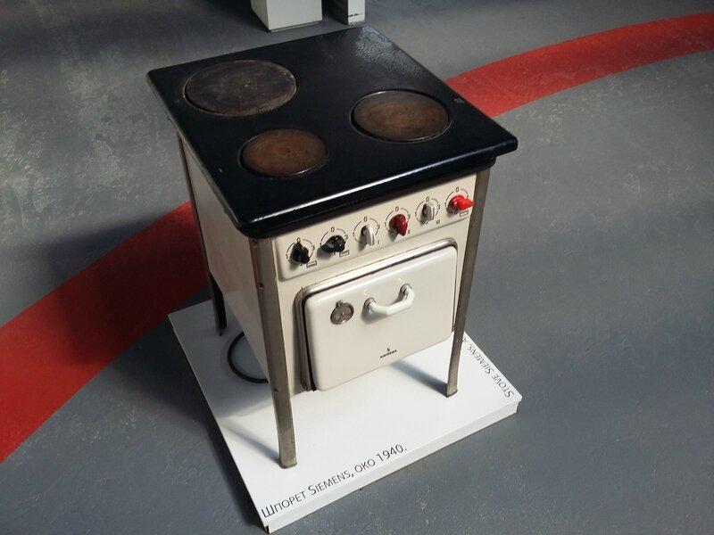 Cuisinière Siemens (1940)
