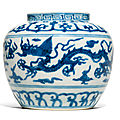 A blue and white 'dragon' jar, jiajing mark and period (1522-1566)