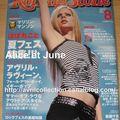 Rolling Stone Magazine - version japonaise (août 2007)