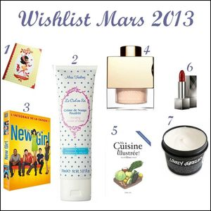 wishlistmars2013