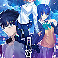 Tsukihime-A-Piece-of-Blue-Glass-Moon_2021_03-25-21_002