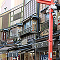 Voyage japon ... 2