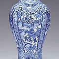 A rare blue and white baluster vase, Kangxi period (1662-1722)