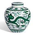 A green-enamelled 'dragon' jar, qianlong six-character seal mark in underglaze blue and of the period (1736-1795)