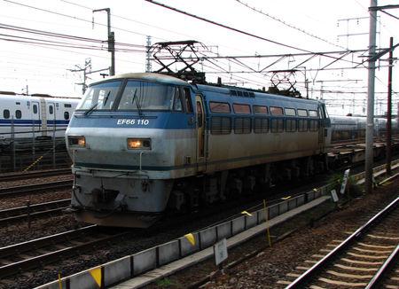 Japon_2008_770
