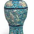 A fahua openwork 'Scholar and pine' vase, meiping, Ming dynasty (1368-1644)