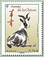 Nouvel_an_chinois_chevre_2015