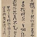 Xie tiao / 謝朓 (464 – 499) : complainte des degrés de jade