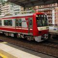 Keikyû 1000系 (488), Shinagawa eki