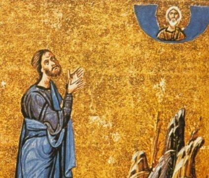 Jésus en prière, Mont Athos, détail