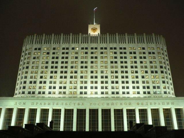 La Maison Blanche, siège du gouvernement de Russie
