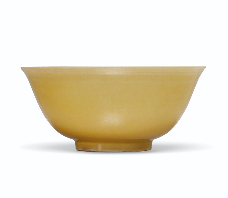 An imperial yellow-glazed bowl, Jiajing six-character mark in underglaze blue within a double circle and of the period