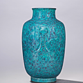A fine peacock feather-glazed lantern vase, qianlong incised six-character seal mark and of the period (1736-1795)