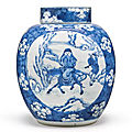 A superb blue and white 'winter' ovoid jar and cover, qing dynasty, kangxi period (1662-1722)