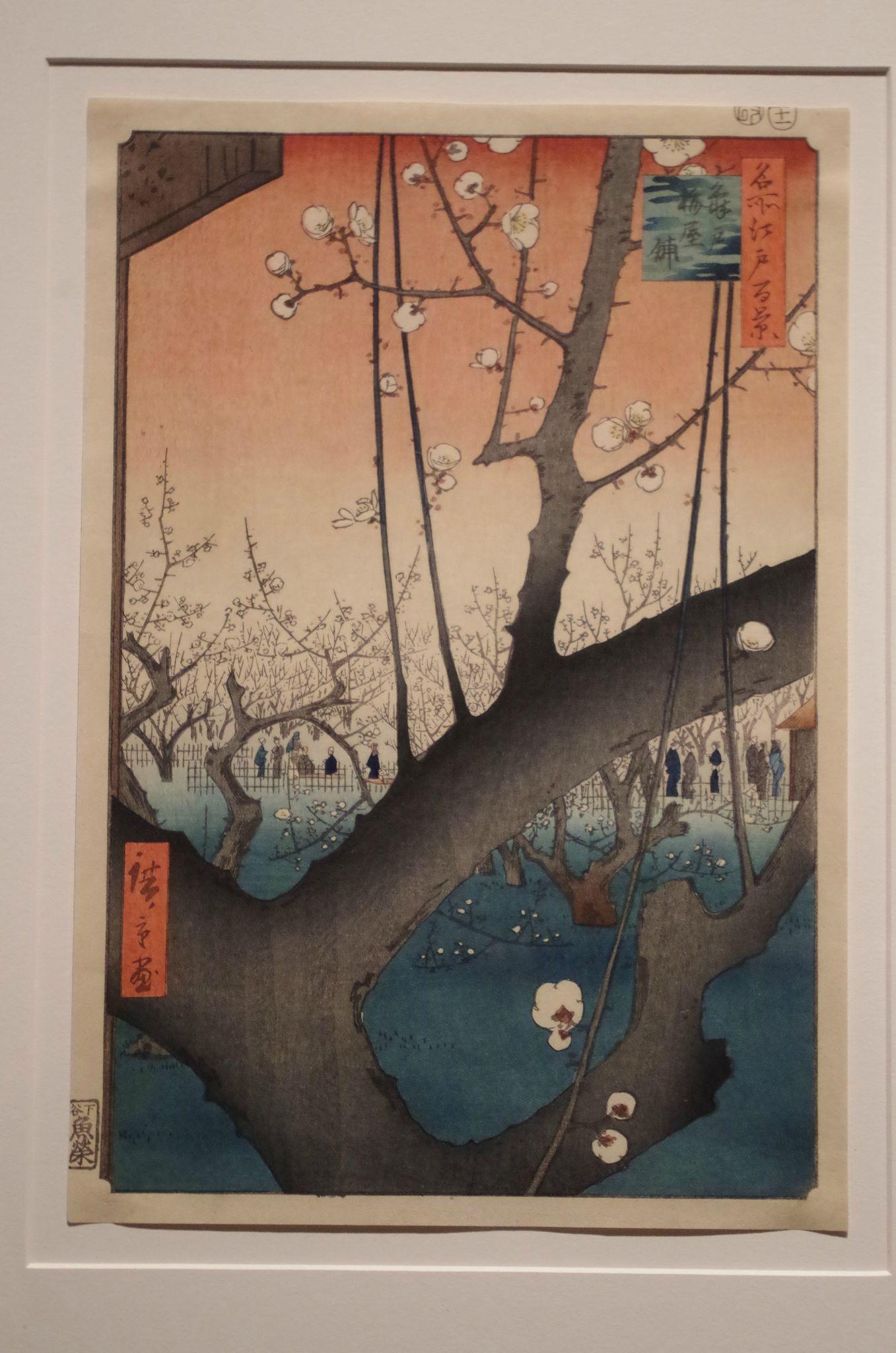 Plum Garden at Kameido 1857
